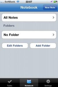 今日ダウンロードしたiPhoneアプリ、Toodledo - To Do List-iPhone