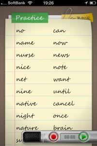 iPhoneで英語発音の練習しましょ、iはつおん2