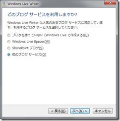 WLW002