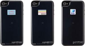 iPhone 4で電子マネー利用が可能となる「電子マネーシール for iPhone 4」を発売